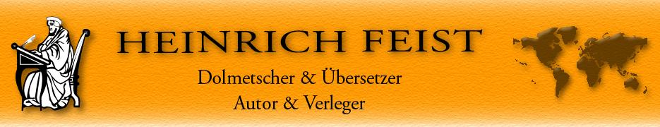 Heinrich Feist